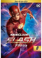 THE FLASH/フラッシュ<フォース・シーズン> Vol.8