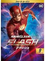 THE FLASH/フラッシュ<フォース・シーズン> Vol.9