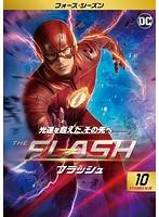 THE FLASH/フラッシュ<フォース・シーズン> Vol.10