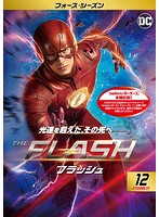 THE FLASH/フラッシュ<フォース・シーズン> Vol.12