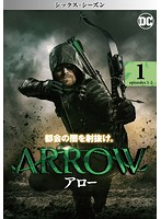 ARROW/アロー<シックス・シーズン> Vol.1