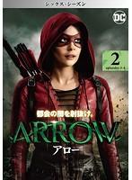ARROW/アロー<シックス・シーズン> Vol.2