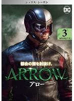 ARROW/アロー<シックス・シーズン> Vol.3