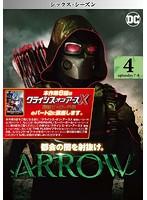 ARROW/アロー<シックス・シーズン> Vol.4