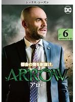 ARROW/アロー<シックス・シーズン> Vol.6