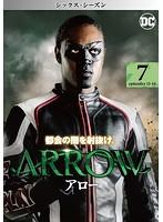 ARROW/アロー<シックス・シーズン> Vol.7
