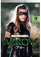 ARROW/アロー<シックス・シーズン> Vol.9