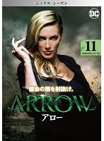 ARROW/アロー<シックス・シーズン> Vol.11