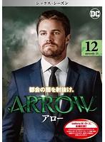 ARROW/アロー<シックス・シーズン> Vol.12