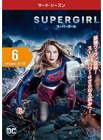 SUPERGIRL/スーパーガール <サード・シーズン> Vol.6