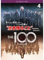 THE 100/ハンドレッド <フィフス・シーズン> Vol.4