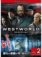 ウエストワールド<セカンド・シーズン> Vol.2