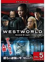 ウエストワールド<セカンド・シーズン> Vol.5