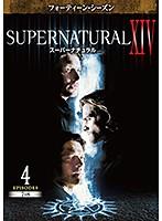 SUPERNATURAL スーパーナチュラル XIV  Vol.4
