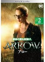 ARROW/アロー<セブンス・シーズン> Vol.2