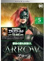 ARROW/アロー<セブンス・シーズン> Vol.5