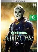 ARROW/アロー<セブンス・シーズン> Vol.6