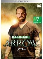ARROW/アロー<セブンス・シーズン> Vol.7