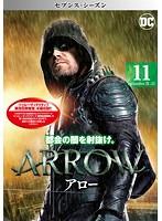 ARROW/アロー<セブンス・シーズン> Vol.11