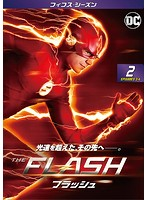 THE FLASH/フラッシュ<フィフス・シーズン> Vol.2