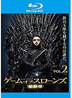ゲーム・オブ・スローンズ 最終章 Vol.2 (ブルーレイディスク)