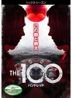 THE 100/ハンドレッド<シックス・シーズン> Vol.7