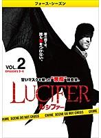 LUCIFER/ルシファー <フォース・シーズン> Vol.2