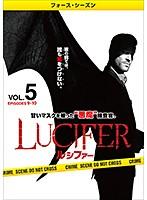 LUCIFER/ルシファー <フォース・シーズン> Vol.5