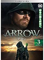 ARROW/アロー<ファイナル・シーズン> Vol.3