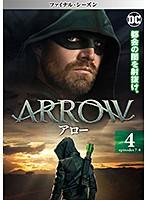 ARROW/アロー<ファイナル・シーズン> Vol.4