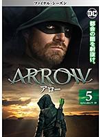 ARROW/アロー<ファイナル・シーズン> Vol.5