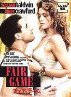 フェア・ゲーム(1995)