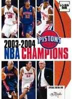 デトロイト・ピストンズ/2003-2004 NBA CHAMPIONS