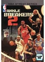 NBAストリートシリーズ アンクル・ブレーカーズ Vol.2