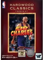 NBAクラシックス/チャールズ・バークレー