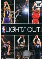 NBA ライト・アウト!