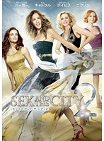 SEX AND THE CITY 2 [THE MOVIE]