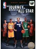 NBA ストリートシリーズ Vol.5 ザ・ジャーニー・トゥ・ビカミング・アン・オールスター