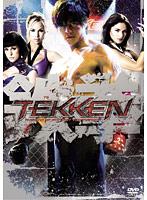 TEKKEN-鉄拳-