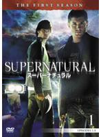 SUPERNATURAL スーパーナチュラル ファースト・シーズン Vol.1