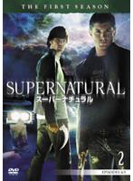 SUPERNATURAL スーパーナチュラル ファースト・シーズン Vol.2