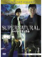 SUPERNATURAL スーパーナチュラル ファースト・シーズン Vol.3