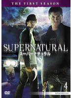 SUPERNATURAL スーパーナチュラル ファースト・シーズン Vol.4