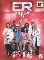 ER緊急救命室 4<フォース> 6(両面再生)