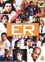 ER緊急救命室 6<シックス> 4
