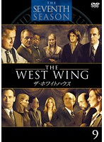ザ・ホワイトハウス <セブンス・シーズン> Vol.9