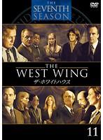 ザ・ホワイトハウス <セブンス・シーズン> Vol.11