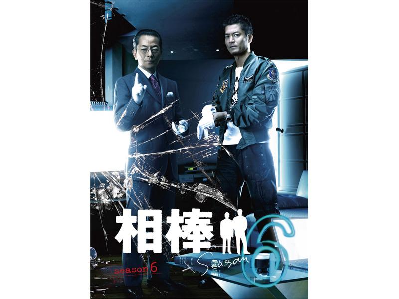 相棒 season 6 Vol.01