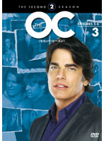 The OC セカンド・シーズン 3