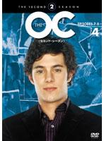 The OC セカンド・シーズン 4